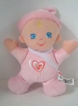 Fisher Price Hug & Giggle Laughing Giggling Soft Plush Stuffed Baby Doll... - $9.40
