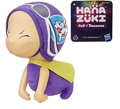 Hanazuki Little Dreamer 7 inch Stuffed Figure - Stunts Ships N 24h - $17.44