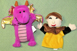 """Dragon And Knight Hand Puppet Set 11"""" Purple Marvel Education 9"""" Bombay Kids Toy - $11.88"""