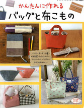 Easy Simple Handmade Bags and Cute Kawaii Fabric Goods Japanese Craft Book Japan - $19.01