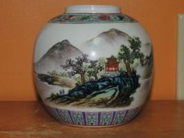 "Hand Painted Vase / Jar 5"" Chinese Vintage Fine Porcelain Zhongguo Jingd... - $24.99"