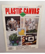 Plastic Canvas Corner Magazine April 1991 23 Designs Spring Easter Nursery - $4.95