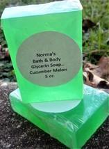 cucumber melon soap, melon soap, health and bea... - $4.25