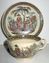 Antique Vicorian Chinoisserie Chusan Polychrome Luster Cup & Saucer Edge Malkin - $94.49