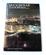 VTG 1979 Moscow Panorama Book Photo Album Collector's Edition N. Rakhmanov - $51.48