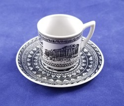 Vintage Porcelain Espresso Cup And Saucer 2 Piece Set Acropolis Design H... - $4.99