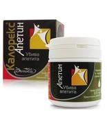 BOROLA Calorex Apetin -Food Supplement - Suppress Appetite 30 Solucaps 8... - $15.83