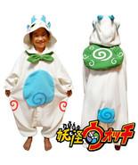 New! Yo-Kai Watch Komasan Kigurumi Cosplay Yokai Japan anime kids 110cm - $64.50