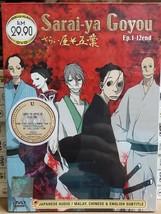Sarai-ya Goyou Anime DVD Ship from USA