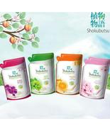 NEW Shokubutsu Moisturizing Body Wash refill 550g EXPRESS SHIPPING DHL - $20.90