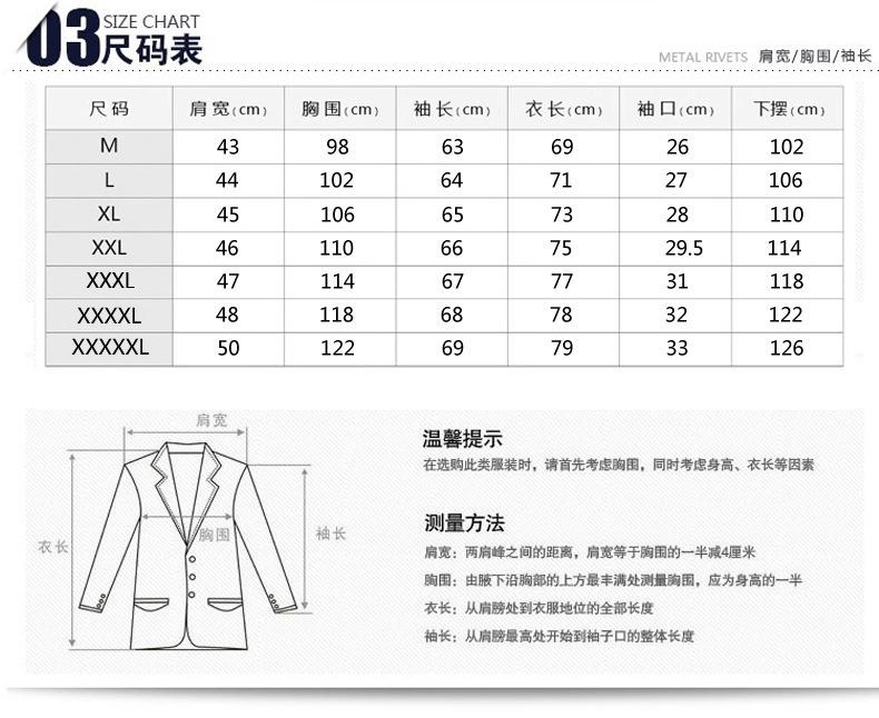Men Suits Slim-fit-suit Jacket Formal Dress Men Suit Wedding Suits for Men Form