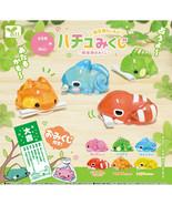 Cute Good Luck Reptile Paper Clip Mini Figure Collection Axolotl Chamele... - $12.99+