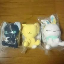 Cardcaptor Sakura plush Stuffed Doll Mascot Takara Tomy Kero-chan Suppy ... - $100.66