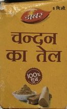 Chandan Ka Tail Sandalwood Oil Pure 100% Organic 5ml image 3