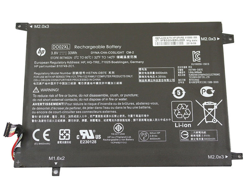 Primary image for HP Pavilion X2 10-N122TU P7G59PA Battery DO02XL 810985-005 HSTNN-DB7E HSTNN-LB6Y