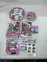 LOL Surprise Birthday Party Supplies Girls Children Tableware Decorations - $1.98+
