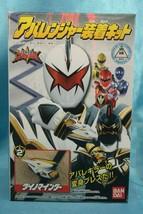 Bandai Bakuryu Sentai Abaranger Mini Gadget Equiment Model Kits Dino Minder - $15.99