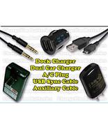 Samsung Exhibit II T679 USB & Auxiliary Cable + AC Plug + Car & External... - $18.10