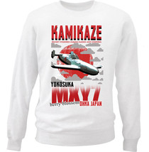 Yokosuka MXY7 Ohka Japan - New White Cotton Sweatshirt - $33.91