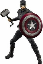 TAMASHII NATIONS S.H. Figuarts Captain America -Final Battle Edition - Avengers: - $139.23