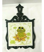 Vintage NEIL THE FROG 1978 Cast Iron Tile Trivet Wall Hanging Sears And ... - $28.21