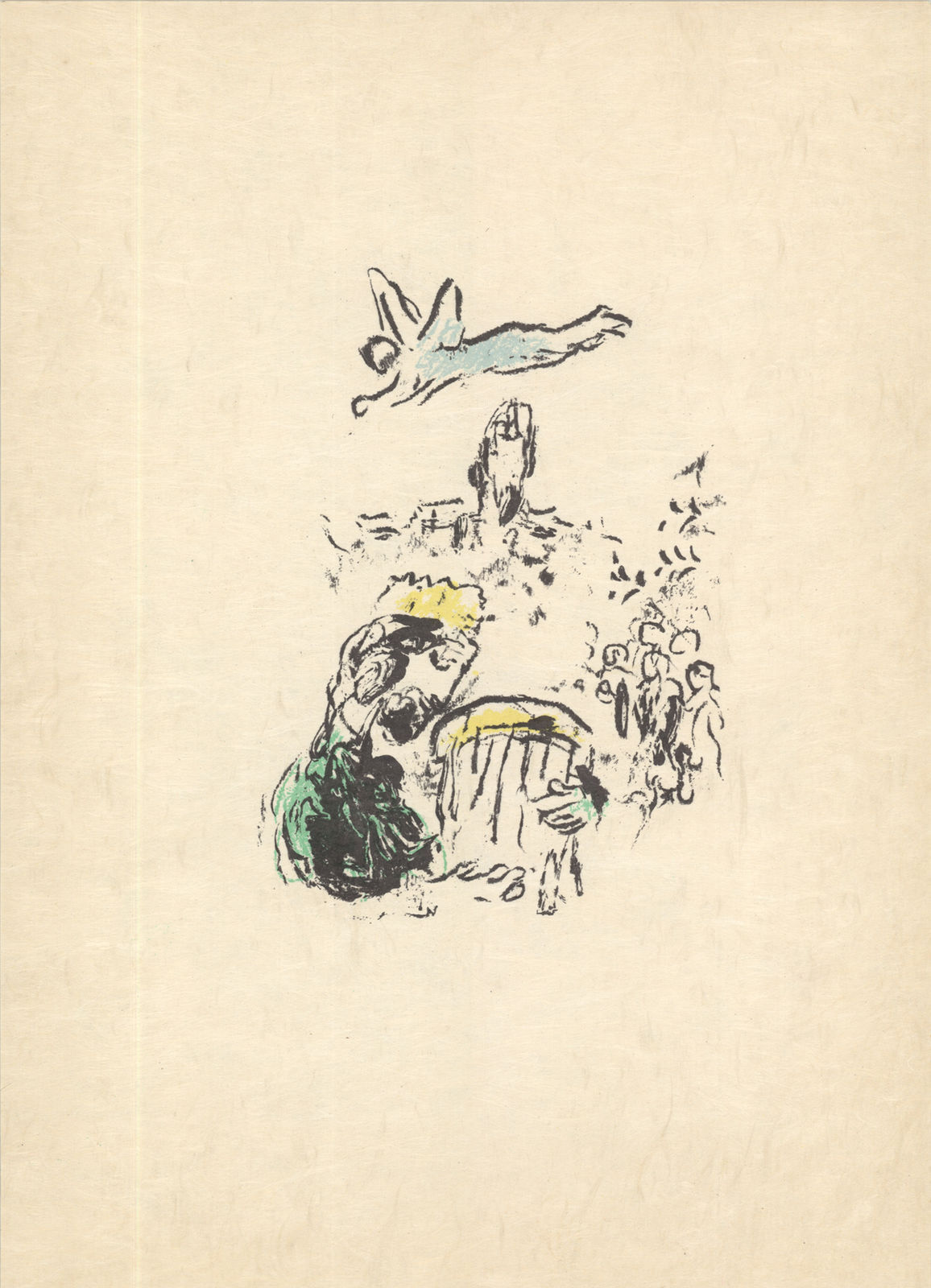 "MARC CHAGALL King David (blue) 11.5"" x 8.25"" Lithograph 1974 Modernism Angel - $1,485.00"