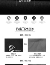 Toward men's pants, summer men's loose feet, casual pants, Haren pants, men's ca image 4