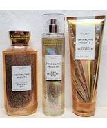 Twinkling Nights Bath and Body Works Fragrance Mist Body Cream Shower Gel - $39.00