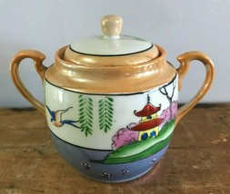 Antique Vtg Handpainted JAPAN Peach Lustreware Porcelain Sugar Bowl Tea Jar - $9.74