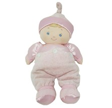 "12"" BABY GUND SATIN DOLLY 58061 STUFFED ANIMAL PLUSH TOY SOFT PINK PAJAM... - $32.73"