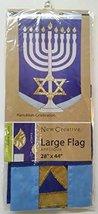 Hanukkah Celebration Large Applique Flag 28 X 44 - $25.00