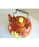vintage ceramic tea pot Japanese floral tea pot Daisy made in Japan star... - $24.74