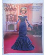"Paradise Crochet 11 1/2"" Doll Pattern PRINCESS DIANA '85 WHITE HOUSE DAN... - $10.84"