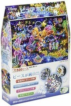 500 Piece Jigsaw Puzzle Disney Wish for the Starry Sky ... Gyutto series [Pure - $38.86