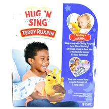 "Hug 'n Sing Teddy Ruxpin Grubby ""It's Your Birthday"" Singing Doll New in Box NIB image 3"