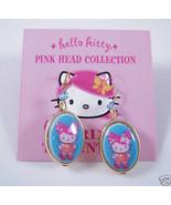 Tarina Tarantino Pink Head Classic Drop Earrings BLUE - $52.57