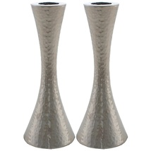 Judaica Candlestick Candle Holders Shabbat Holiday Hammered