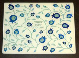 Judaica Challah Tray Board Reinforced Glass Shabbat Blue Aqua Pomegranates decor image 2