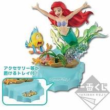 Disney Surprise Party Little Mermaid Figure Limited Japan - $70.11