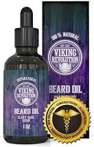 Beard Oil Conditioner - All Natural Clary Sage Scent with Organic Argan & Jojoba image 7