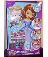 "2 Disney FROZEN Anna 21"" Inch Tall Foam Dolls Playset New in Box Gift - $12.95"