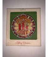 Hallmark Tree Trimmer Collection Tiffany Classics 1977 - $10.00