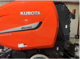 2018 HAYBUSTER H1130 FOR SALE image 1