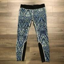 Nike Epic Série Legging XL Noir Bleu Imprimé Pantalon Série Coupe Étroite - $36.14
