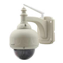 WANSCAM HW0028 960P IP Outdoor PTZ Camera Support ONVIF Night Vision Mot... - $183.70
