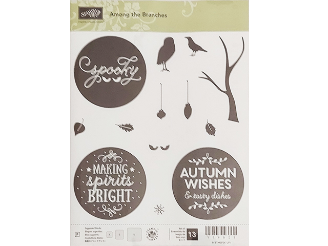 Stampin' Up! Among the Branches Clear 13 Piece Stamp Set #139823