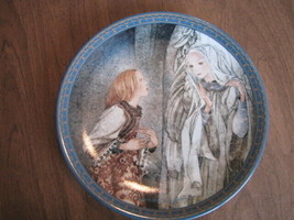 Die Vision #3 Sulamith's Love Song 1983 Bradex Konigszelt Collector Plate - $12.59