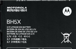 1500mAh Replacement Battery BH5X for Motorola Compatible with Atrix 4G MB860 - $6.92
