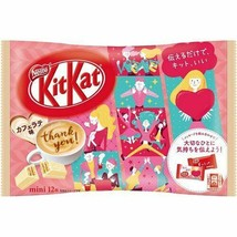 Japanese KitKat Nestle Chocolat Cafe Latte 1 bag(12 bars) from Japan - $8.77