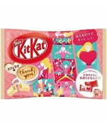 Japanese KitKat Nestle Chocolat Cafe Latte 1 bag(12 bars) from Japan - $8.77